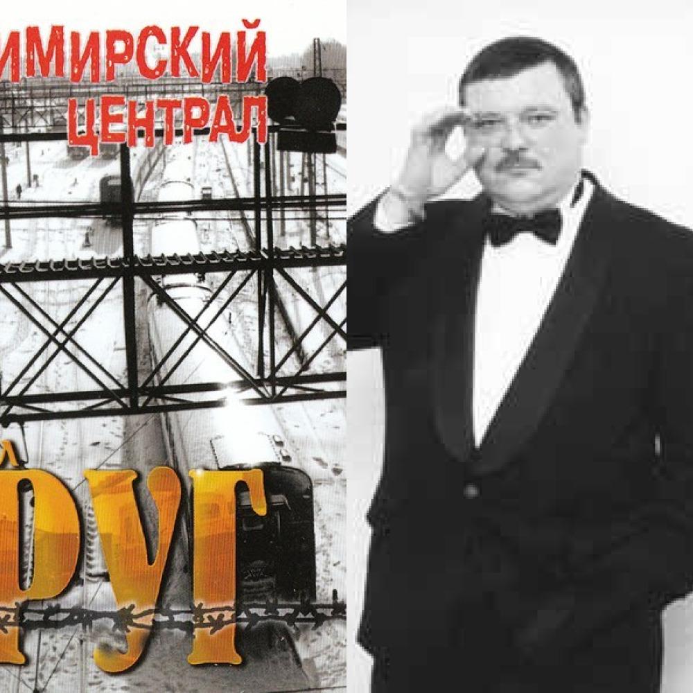 Сборник  (из Одноклассников)